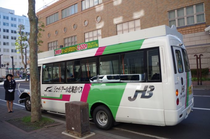Sapporo-Bus-01