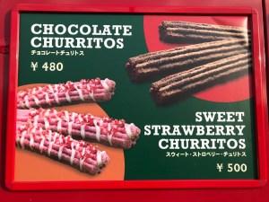 USJ-churritos01
