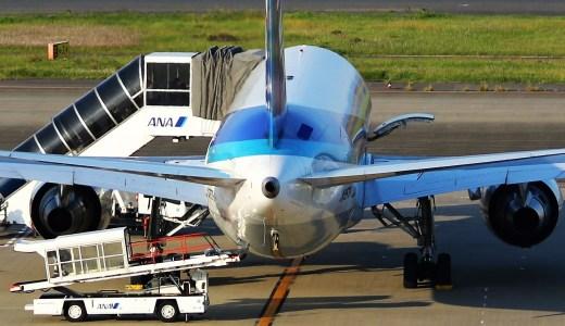 第二のエンジン?成田空港全日空機発煙の原因「APU」とは