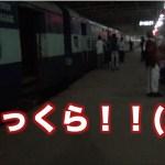 【インド】#02 すなねずみの西インド旅行記 その02「ムンバイCSTを彷徨い、脱出する」