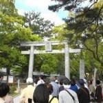 中国地方3県の旅Part03・萩市松陰神社(Shōin Jinja)