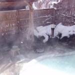 高湯温泉 安逹屋 貸切露天風呂「薬師の湯」