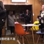05季74集:看一下日本北海道,真实的居民房是什么样子,俨然山中小国【第五季】真实的日本