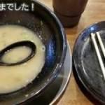 九州旅 福岡県 【朝倉で見つけた新ご当地グルメ】