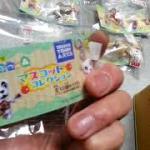 おもちゃ大好き!! 福袋 (買い物ぶらり旅) パート6