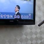 望郷ひとり旅 歌手木原たけしさん cover清水勉