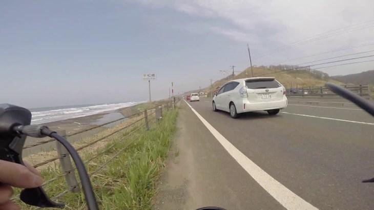 自転車旅!留萌→豊岬(北海道)