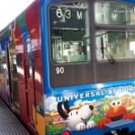 引退列車旅行記その1(201系)(14)