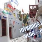 Mykonos island vlog ギリシャのミコノス島に一人旅で行ってみた