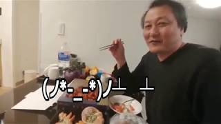パパは彼女と旅行中!4.韓国束草(ソクチョ)旅行で必ず食べなければならない3つのグルメ!