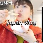 【vlog/旅行】女一人旅/有馬で温泉に入って食べ歩き♨︎【一日密着】
