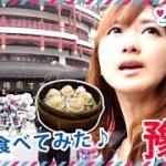 【上海観光】女一人旅★豫園で小籠包食べてみた! Enjoying soup dumplings at Yuyuan.【#5 ぐろにゃんの旅番組 96ch(ぐろちゃんねる)】