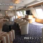 OsakaFerryStory