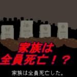 【PAPERS,PLEASE#last!?(3)】初の海外旅行に向けて入国審査練習だ【ふにこ】