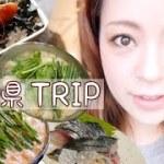 福岡グルメ旅【 おいしい お店 】VLOG ✈♡ / Fukuoka TRIP 2016 /Japan