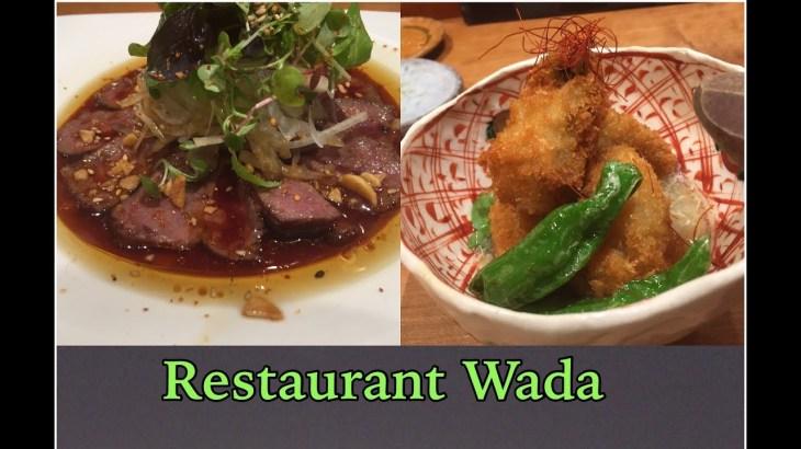 【ハワイ旅行・グルメ】ホノルルでおいしい日本食レストランWada | Hawaii Japanese food restaurant Wada