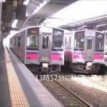 【鉄道旅行記】北海道&東北ローカル線の旅part5【東北・日本海(秋田・山形)】