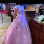 卒業旅行 函館で 女子旅 絶対におすすめのプリンセス体験
