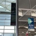 中部国際空港から名古屋・岐阜の旅