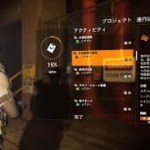 #33 【The Division 2】 アラフォー男のワシントンDCひとり旅 【PS4】