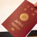 海外旅行を思い立ったので、パスポート取得!