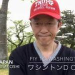 ASL(アメリカ手話)【overseas trip/海外旅行】