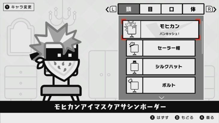 【実況】帰ってきたハコ!ハコボーイ&ハコガールひとり旅をツッコミ実況Part14