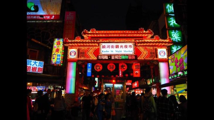 台北食べ歩き②一人旅 taiwan taipei street food 屋台 夜市  food trip