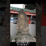 初の海外一人旅~台湾旅行~④ 民權西路→龍山寺
