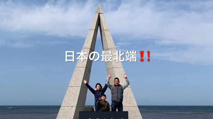 北海道車中泊の旅  食事編