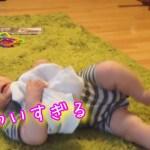【ひとり旅】【感動】はじめてのカメラに赤ちゃん・・リアクションが可愛すぎるw