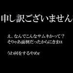 【鉄道旅ゆっくり実況第2弾】ゆっくり達が関東私鉄特急に乗りに行くそうです。(後編)