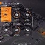 #95 【The Division 2】 アラフォー男のワシントンDCひとり旅 【PS4】