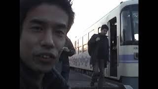 矢野恒久のぶらり一人旅:第107回「鹿島鉄道後編(茨城県)」