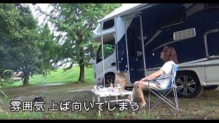キャンピングカー【無料キャンプ場 で 焼肉】52歳のんびり気ままな車中泊ひとり旅
