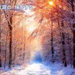 【Masaakiオリジナル】女のひとり旅  cover:X-trale