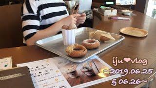 〔休日の過ごし方,vlog〕初めての湯布院!温泉・グルメ・カフェ満喫の旅☺︎❤︎