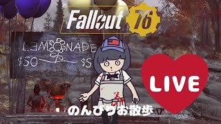 【Fallout76】生放送!おばさんひとり旅#26【PS4Live】