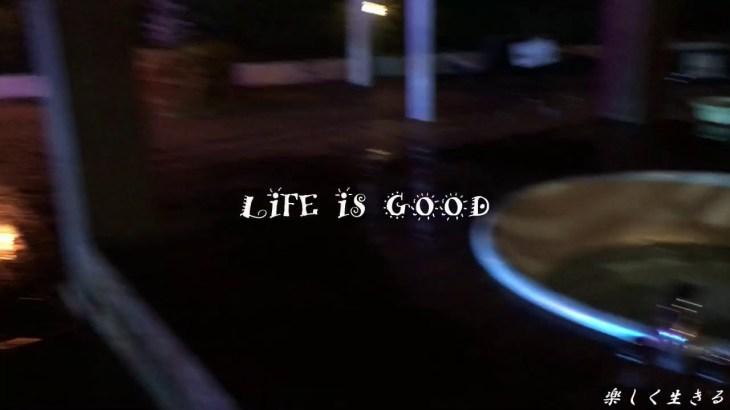 【ひとり旅】【感動】リゾートホテルの夜のプールって、こんなに素敵だったんだ・・