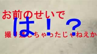 あげの旅行記in大阪 PART2