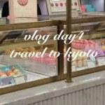 Vlog4 京都のラデュレでマカロン/京都グルメ旅行/京都観光