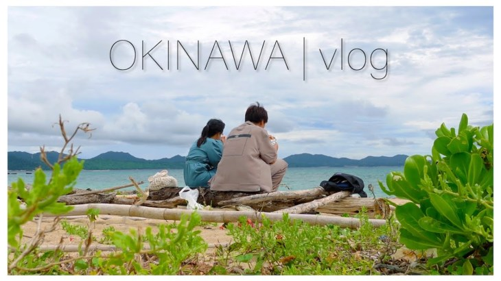 【vlog】3泊4日沖縄旅行カップルにおすすめの観光地とグルメ!〜2020夏パート1バナナTV巡り〜