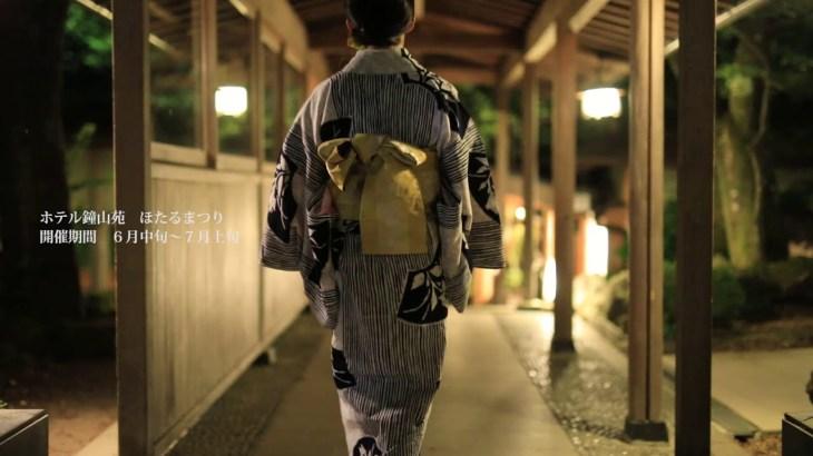 【旅宿tabiyado  宿ムービー制作所】ホテル鐘山苑ほたる祭り #女子旅#温泉#旅行
