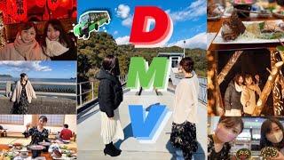 冬のとくしまプチ旅行✨「グルメ」「花火」「DMV」四国の右下楽しすぎた!!