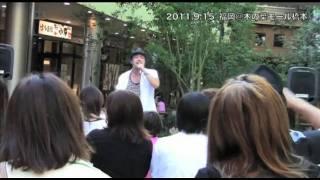 GOKIGEN SOUND / 完走!!日本縦断の旅・ありがとMOVIE~沖縄・九州・四国篇~