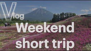 【ひとり旅】北海道・札幌から列車で1時間半の週末日帰り小旅行 / a short trip from Sapporo, using JR [vlog from Hokkaido]