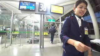 【台湾「半健半病」之旅】 #001 台湾旅行記 2019年2~3月 Trip in Taiwan
