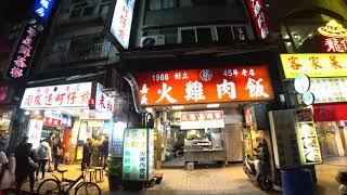 【台湾「半健半病」之旅】 #004 台湾旅行記 2019年2~3月 Trip in Taiwan