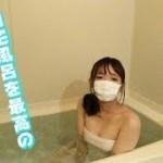 温泉、混浴、露天風呂、いや五右衛門風呂