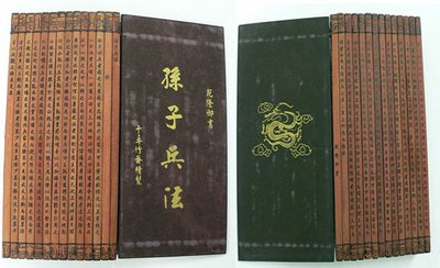 Boek in China